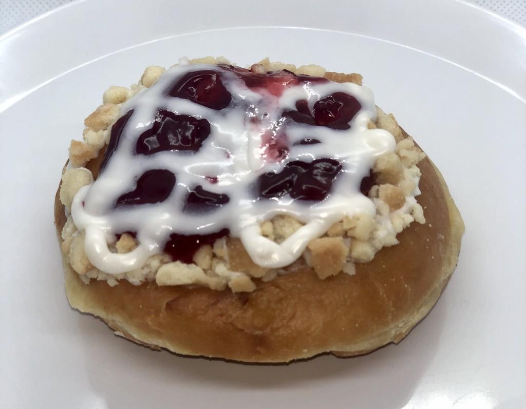 Krispy Kreme Cherry Pie doughnut